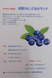 s-DSCF0337