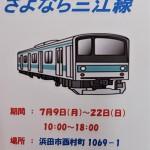 s-DSCF0339